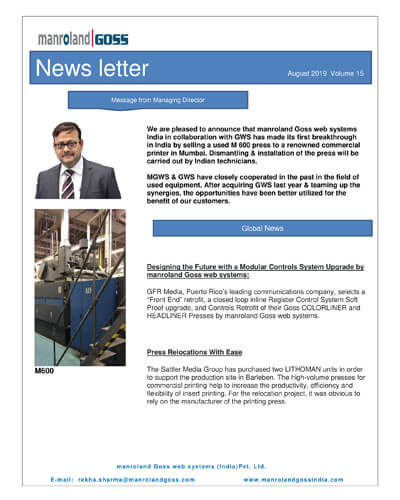 August Newsletter in manroland Goss India PVT. LTD.