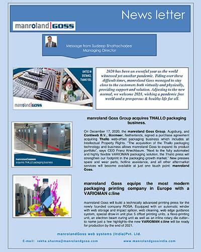 December 2020 Newsletter Packaging